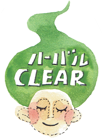 ハーバル CLEAR