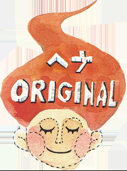 ヘナ ORIGINAL